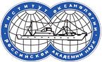 okeanolog